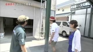2014年7月26日(土)にテレビ神奈川「あっぱれ!KANAGAWA大行進」にて当...