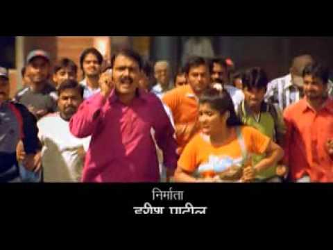 sasu nabari jawai dus nambari trailer  marathi movies