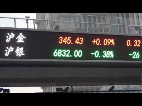 DIAMAN in Shanghai