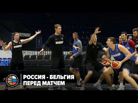 Россия - Бельгия / Перед матчем