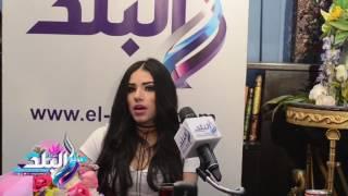 مروة نصر: «الوسط الفني لا يحب بعضه البعض».. فيديو