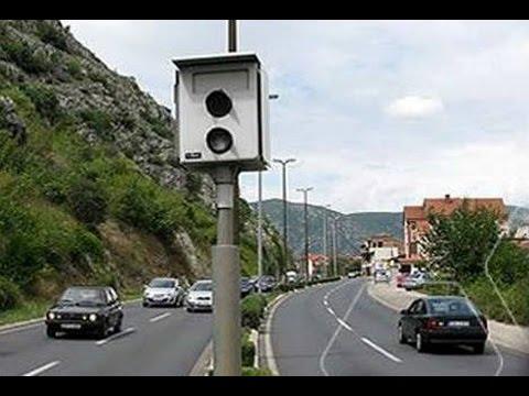 Bosanac se potukao sa radarom (OMČO)