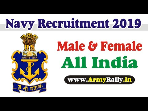 Indian Navy Jobs Unmarried Men And Women To Join Indian Navy As SSC Officers In Executive Branch
