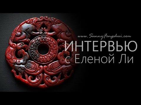 Елена Ли на Первом канале Евразия