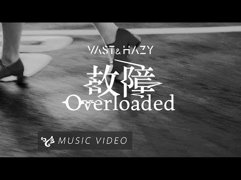 Vast & Hazy 【故障 Overload】Official Music Video
