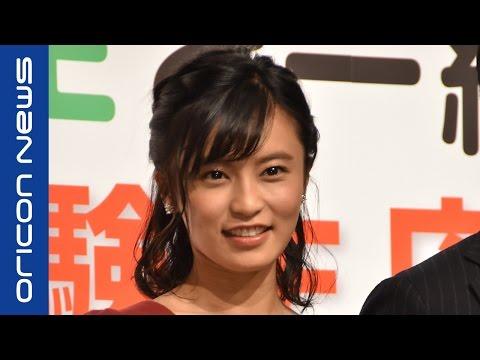 小島瑠璃子、受験生の前で漢字間違え赤面「帰りたい」 キットカット受験生応援キャンペーン発表会