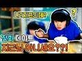 You 미우 Miu - YouTube