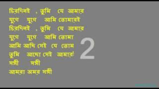Chirodini tumi je amar Kishore Kumar Bangla Karaoke YouTube
