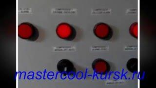 Винтовой компрессор Bitzer авария по маслу(Винтовой компрессор Bitzer авария по маслу., 2016-02-11T16:59:39.000Z)