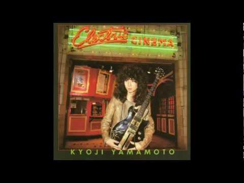 Kyoji Yamamoto - Love lies bleeding