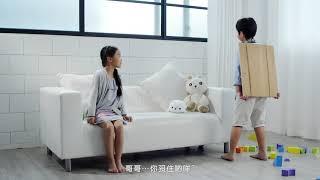 【商業宣傳短片】Dr. Kong 足脊健康錦囊 - 書包篇