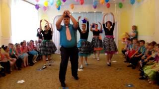 Танец родителей на выпускном Одесса 2016 детский сад № 57 - группа Радуга