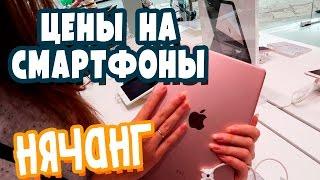 видео Шоппинг в Нячанге (Вьетнам); что купить