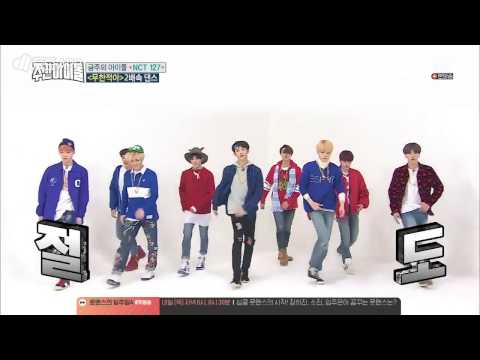 170208 Weekly Idol NCT 127 - Limitless 2X FASTER VERSION