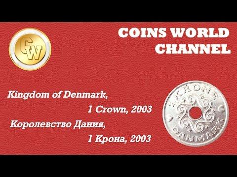 Обзор монеты Kingdom of Denmark, 1 Crown, 2003  / Королевство Дания, 1 Крона 2003