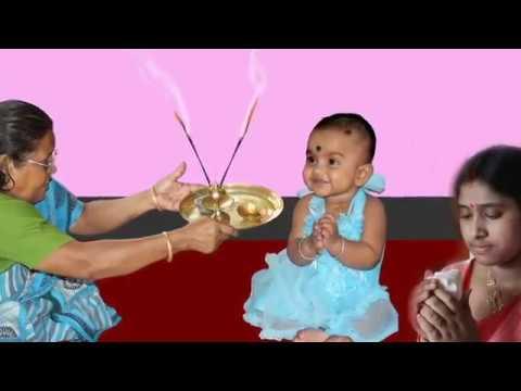 Eso Maa Lakshmi Boso Ghore : Sandhya Mukhopadhyay : এসো মা লক্ষ্মী বোসো ঘরে : সন্ধ্যা মুখার্জী