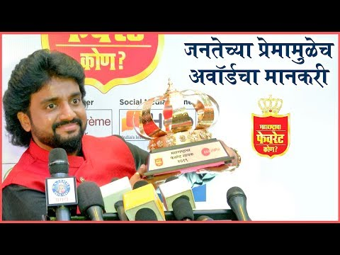 maharashtracha-favorite-kon-2020-|-aadarsh-shinde-|-खारी-बिस्किटचं-गाणं-अव्वल-|-khaari-biscuit