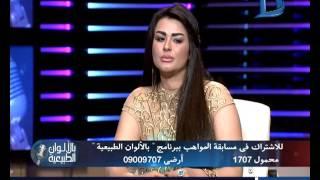 بالألوان الطبيعية| حوار محمد باش وآية عقيل مع الإعلامية ناديه حسني الجزءالثاني