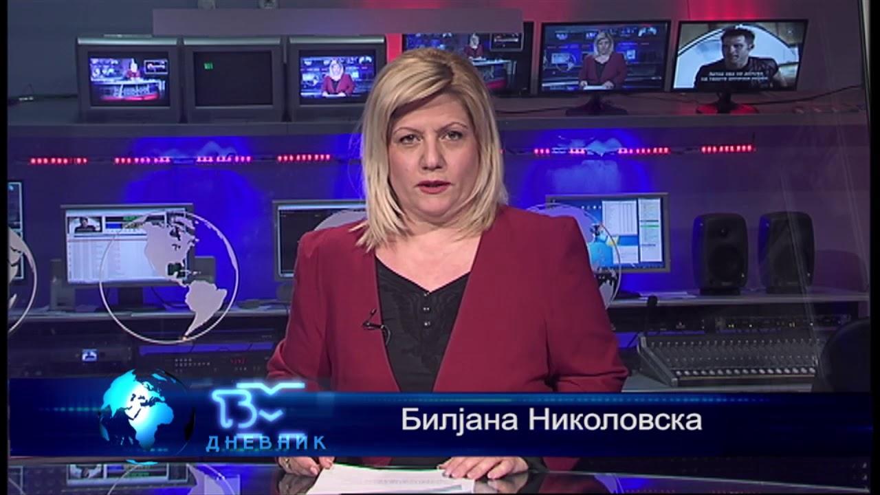 ТВМ Дневник 06.12.2017