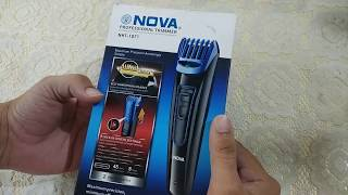 NOVA NHT 1071 Trimmer , Unboxing , Review, Best budget trimmer