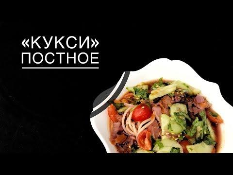 Ужин Дома - Сервис - uzhin-