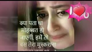 mar katari mar jau hindi song zakhmi dil