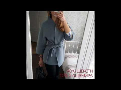 Пальто и сумка. Покупка Aliexpress
