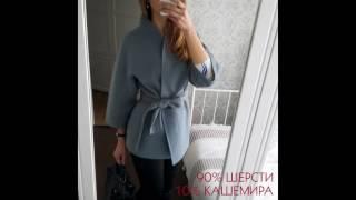 Обзор пальто из шерсти и кашемира с Алиэкспресс
