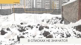 Для обманутых дольщиков Самарской области в бюджете денег нет