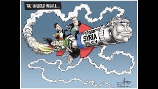 Это война.  Удар США по Сирии.  Ответ России не заставить долго ждать!!