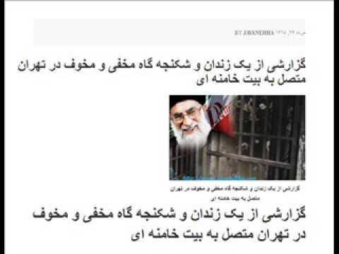 Sarhang Farhoumand * Radio Kian Iran * 05 Oct 2016 PM