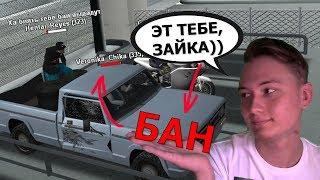 ДЕВУШКА ПЫТАЛАСЬ РАЗВЕСТИ ИГРОКА НА АВТОБАЗАРЕ в GTA SAMP