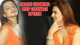 Saloni Showing Deep Cleavage Speech - #Saloni Aswani