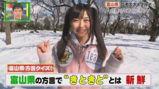 Video 170219 Mirai Monster with Hashimoto Haruna download MP3, 3GP, MP4, WEBM, AVI, FLV November 2017