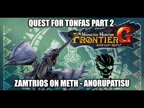 The Quest For Tonfas Part 2 : Anorupatisu - The Shark Wyvern On Meth