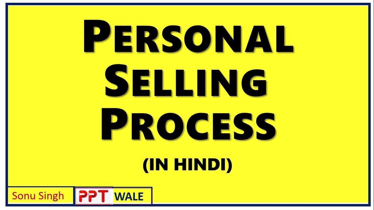 kfc personal selling