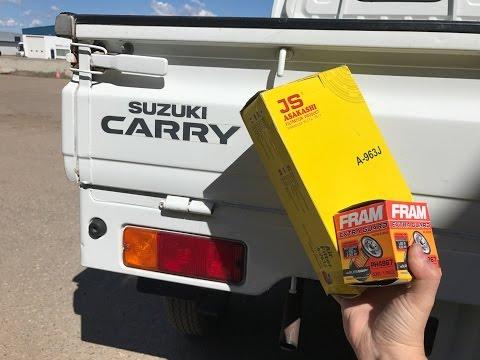 Suzuki Carry Mini Truck - Basic Maintenance Overview - YouTubeYouTube