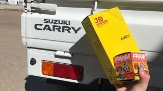 Suzuki Carry Mini Truck - Basic Maintenance Overview