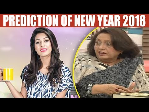 Mehekti Morning With Sundus Khan - 1 January 2018 - ATV