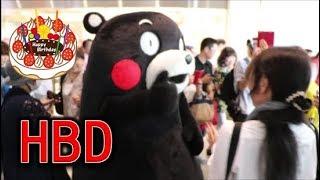 くまモン、女性の誕生日を祝福!!HBD!!博多駅!! thumbnail