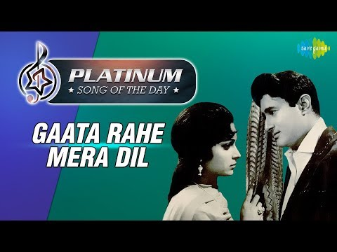 Platinum Song Of The Day | Gaata Rahe Mera Dil | 4th January | R J Ruchi