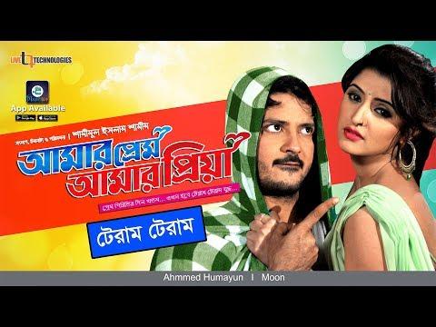 Teram Teram   Pori Moni   Kayes Arju   Ahmmed Humayun   Moon   Bengali Movie 2018