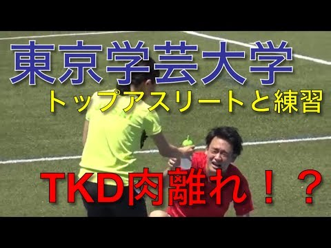東京学芸大学陸上部でTKDとよしきが全力疾走