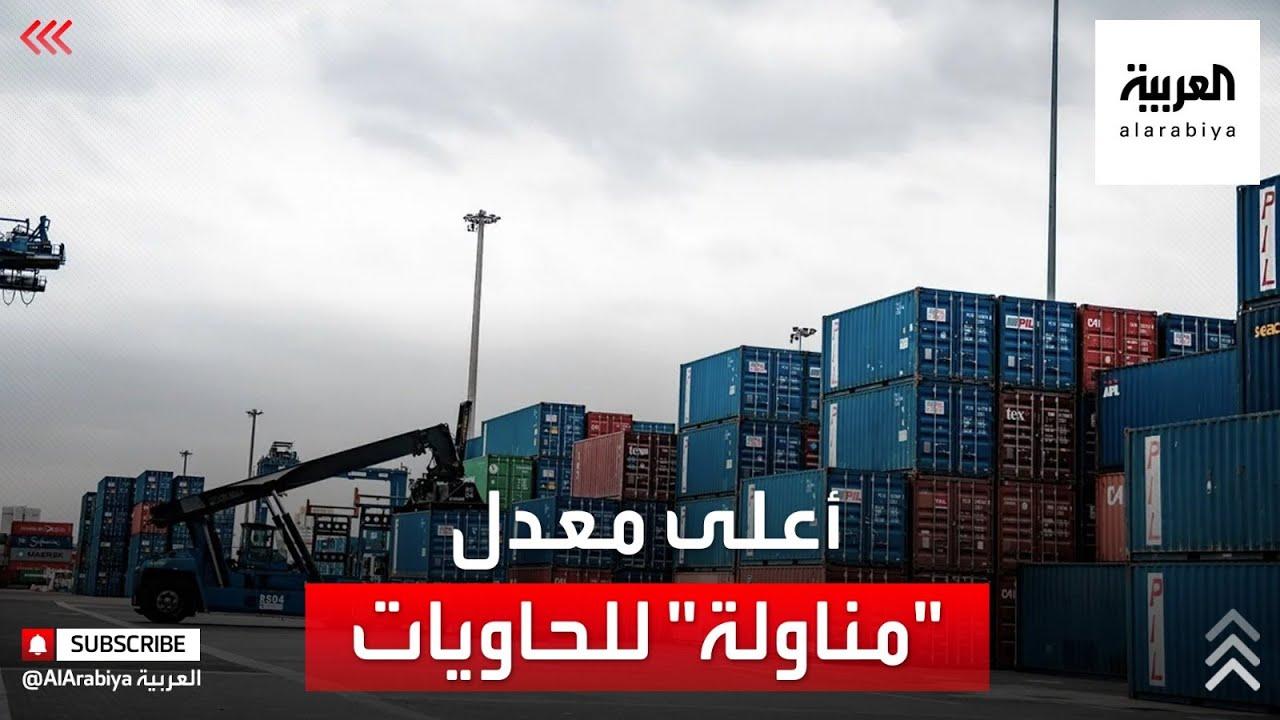 نشرة الرابعة | أكثر من مليونين و500 ألف حاوية مناولة في موانئ السعودية  - نشر قبل 3 ساعة