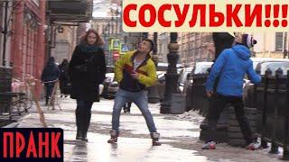 Неадекватный Паникёр / Сосульки - Убийцы Пранк / Falling Icicles Prank | Boris Pranks