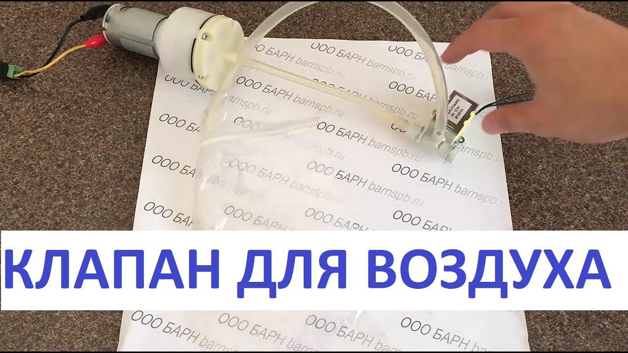 У нас вы можете купить канализационные системы в витебске. Сравнение. Аэратор (воздушный клапан) ø 50. Аэратор (воздушный клапан) ø 50.