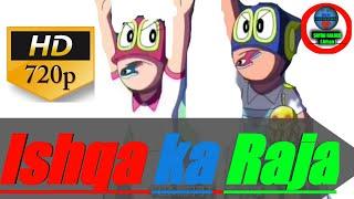 Perman love Pako AMV  Song-Ishqa ka Raja  Edit by S&H
