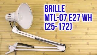 Розпакування Brille MTL-07 E27 WH 25-172