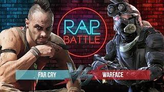 Рэп Баттл - Warface vs. Far Cry (140 BPM)