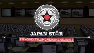 Отзыв о покупке Mazda bongo с аукционов Японии (джапан стар отзывы)